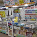 K-NET浜松駅北口店3階※1階の店舗ではありません