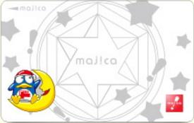 majica(マジカ)見本1
