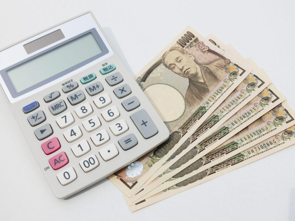 買取|金額計算