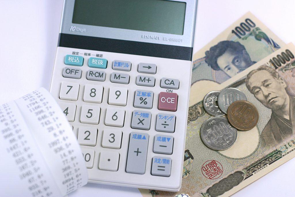 買取|金額計算2
