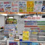 店舗情報・アクセス|金券ショップフリーチケットが運営する店舗紹介