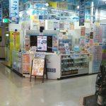 フリーチケット浜松可美店|MEGAドン・キホーテ浜松可美店内1階|店舗詳細情報