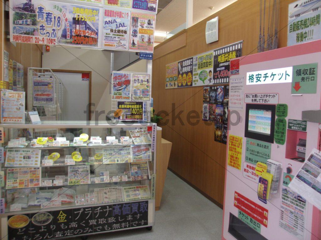 豊田店金プラチナダイヤ査定カウンター