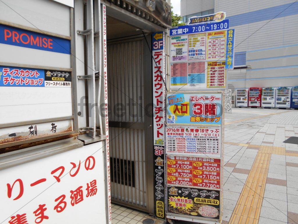 店舗1階入口写真|新浜松駅側から