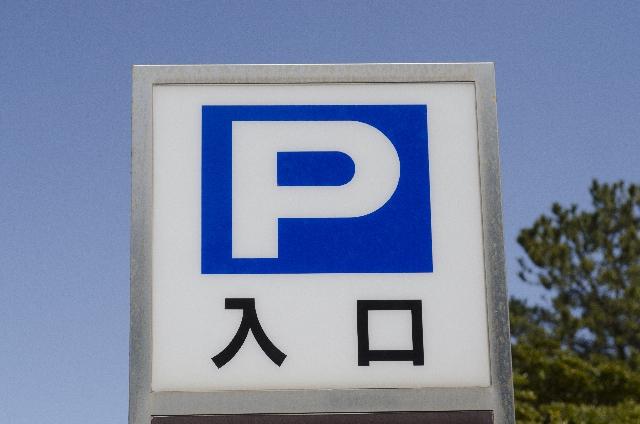 浜松街中駐車券|Pチケットをもっとお客様に利用してもらうために