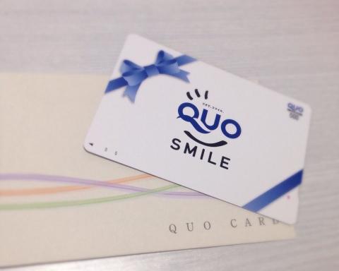 図書カード・クオカードをもっとお客様に利用してもらうために