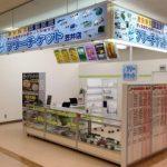 店舗情報 フリーチケットリブロス笠井店 遠鉄リブロス笠井店1階