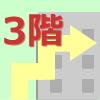 フリーチケット浜松駅北口店3階は自動販売機の設置はしていません。