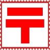 定形郵便・定型外郵便の料金表と金券ショップで購入できる切手の組み合わせ表